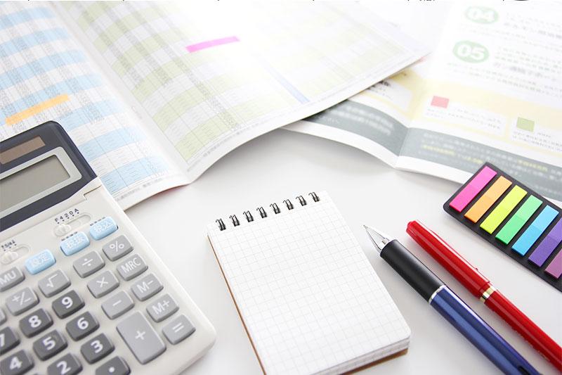 国民健康保険計算システム