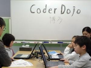 第3回CoderDojo博多